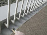 芦屋サンプラザ201号室漏水対策工事